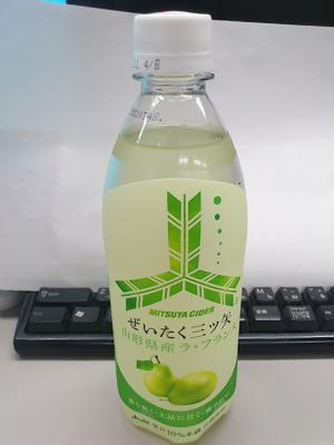 三ツ矢洋ナシ_01
