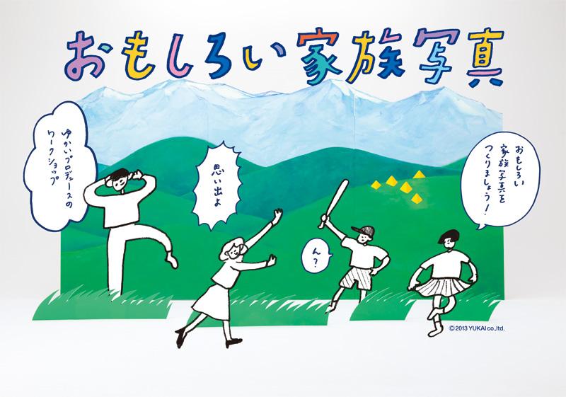 mitsui_poster.jpg