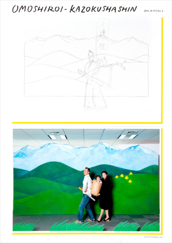 yakkai_blog_3_3.jpg