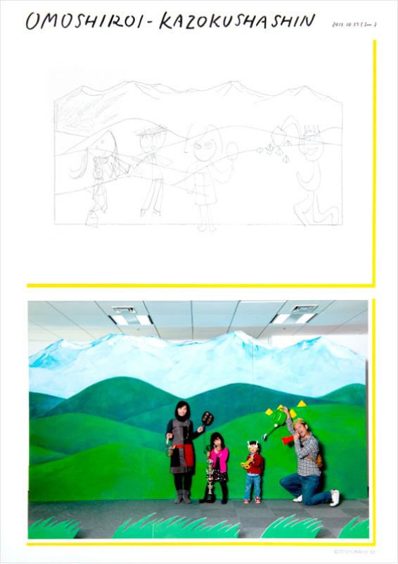 yakkai_blog_6_6.jpg