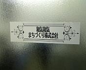 DVC00164.jpg