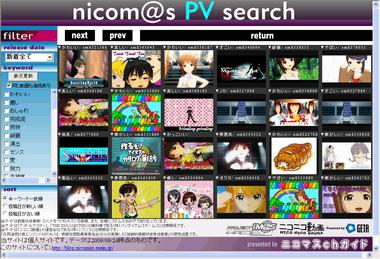 nicom@s PV search 新着動画リスト