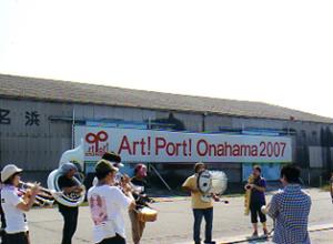 Art!Port!楽団
