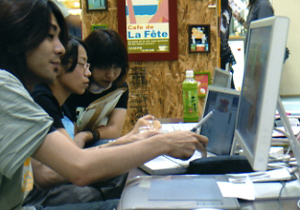Work Box!! 若者的美術広場