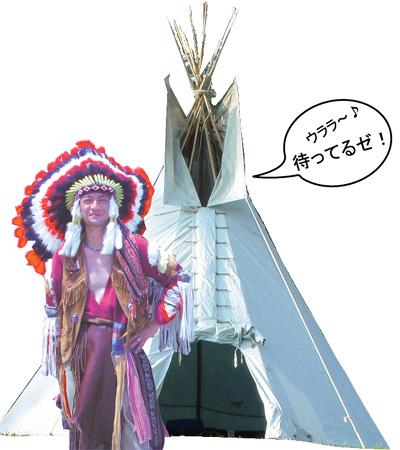 インディアン兄貴