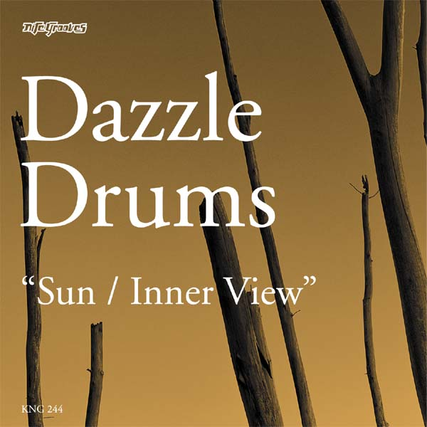 Sun / Inner View