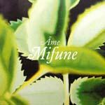 mifune / shiro