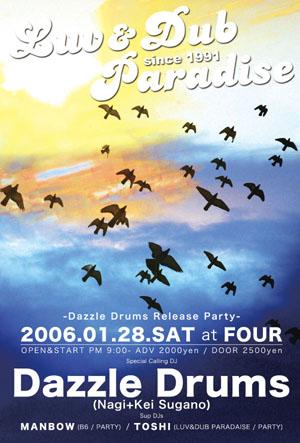 DazzleDrums in shizuoka flyer