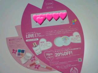 100211_Body shop_0001_0001.jpg