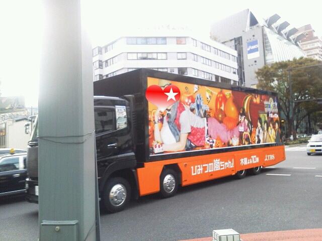 rakugaki_20111023_0001.jpeg