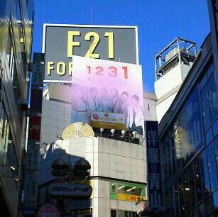 rakugaki_20111217_0001.jpeg
