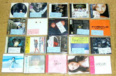 9月23日出品のCDたち