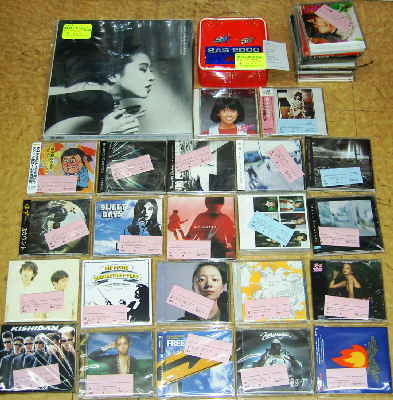 9月24日出品のCDたち