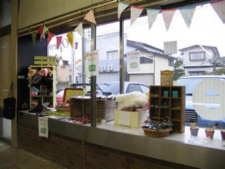 Re:Handmade shop 旅するマーケット 手作り雑貨 旅マガレージセール