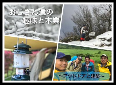ブログ2014表紙.png