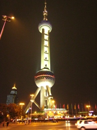 tower of Oriental Peerl