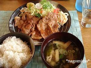 美味しい生姜焼き定食
