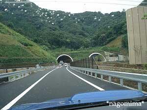 新しいトンネル前