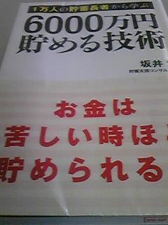 100329_1336~01.jpg