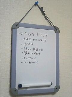 20060918_250168.jpg