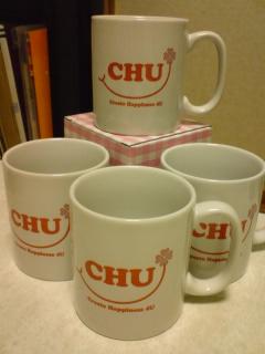 CHUマグカップ