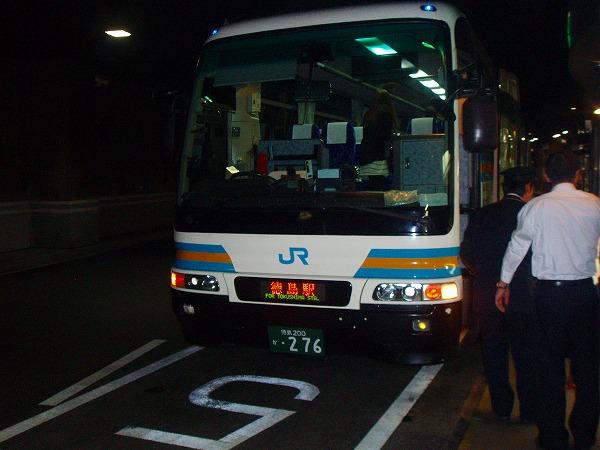 鳴門行バス