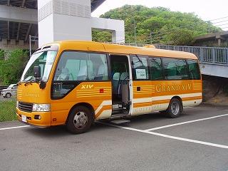 エクシブシャトルバス