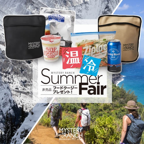 https://www.aandf.co.jp/news/store/news_store_mysteryranch_summer_fair