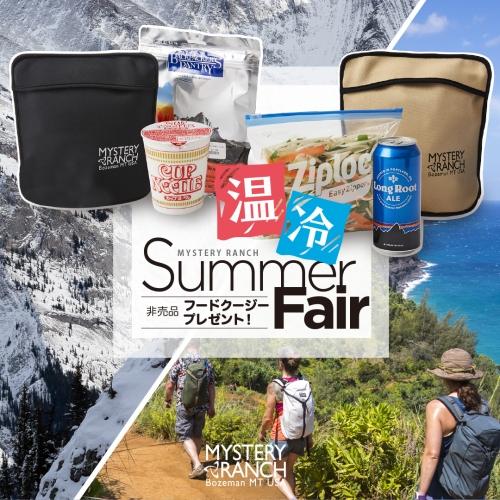 https://www.aandf.co.jp/news/store/news_store_mysteryranch_summer_fair