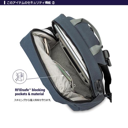 pacsafe パックセーフ セキュリティ バックパック リュック RFID