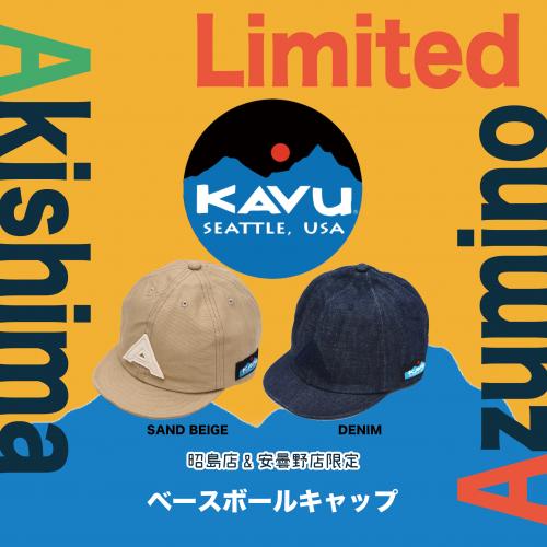 KAVU(カブー)限定キャップ