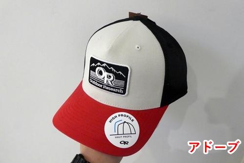 OUTDOOR RESEARCH アウトドアリサーチ トラッカー キャップ 帽子