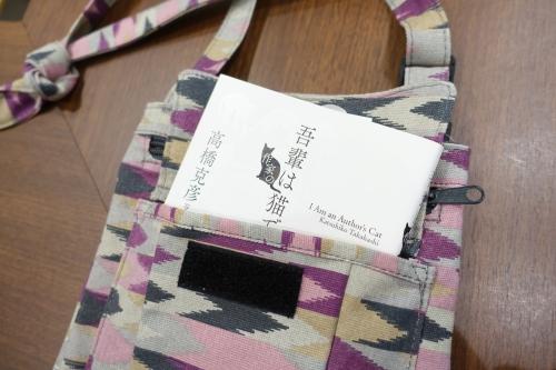 KAVU カブー Keeper キーパー A&F COUNTRY エイアンドエフ 成田 成田国際空港 成田空港
