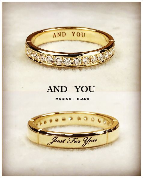 エタニティーリング オーダー 名古屋市 名古屋 豊田市 結婚指輪