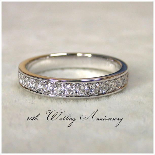 エタニティーリング オーダー 名古屋市 結婚指輪 手作り 豊田市