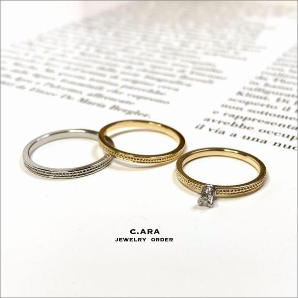 リフォーム 結婚指輪 オーダーメイド 名古屋市 豊田市 婚約指輪 ミル打ちリング 鍛造 手作り 岡崎市