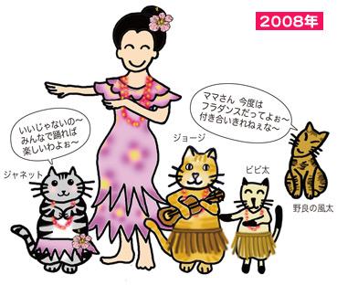 mama2008.jpg