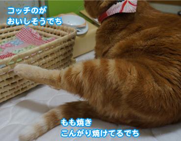 momoyaki.jpg