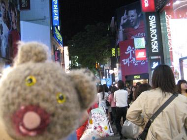 韓国への旅〜