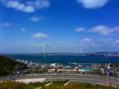 淡路島から明石海峡ミニチュアライズ