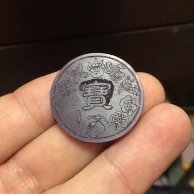 宝尽しコイン原型3