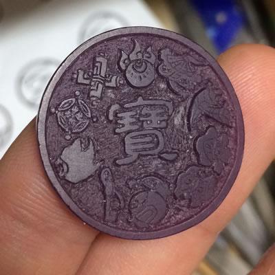 宝尽しコイン原型8