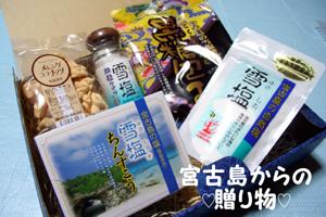 from MIYAKO