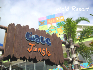 wave jungle1