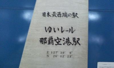 P2009_1015_231025.JPG