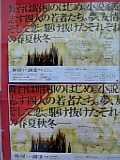 20070516_165337.jpg