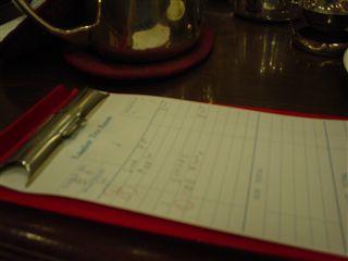 050604_LONDON TEA ROOM堂島店「値段」