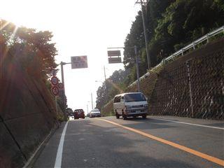 奈良⇔大阪県境_081004