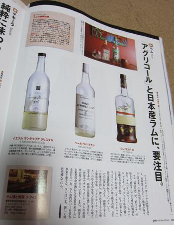 rum05.jpg
