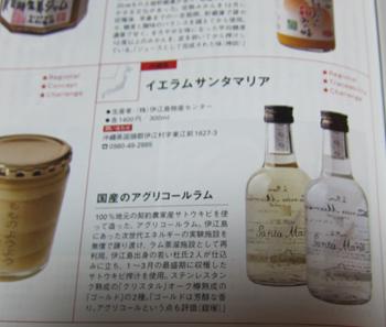 rum03.jpg